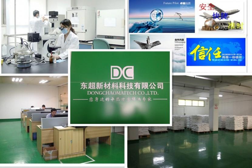 导热氧化铝粉生产厂家