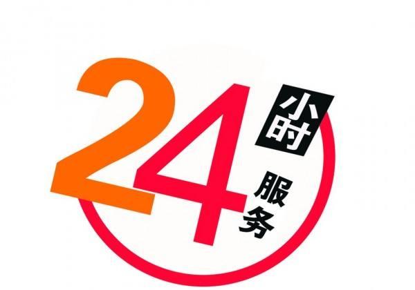 uedbet赫塔菲官网公寓床厂家24小时服务