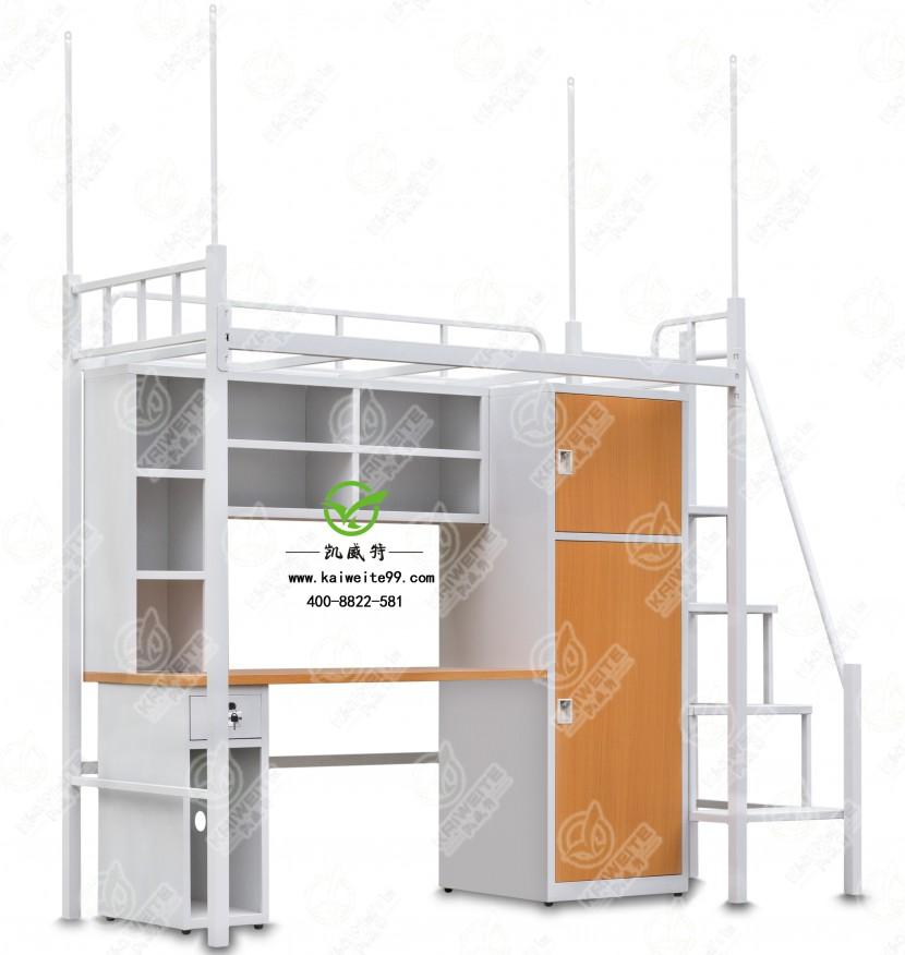 uedbet赫塔菲官网学生床公寓床A01