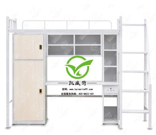 奇幻城弟子床公寓床KWT-A02