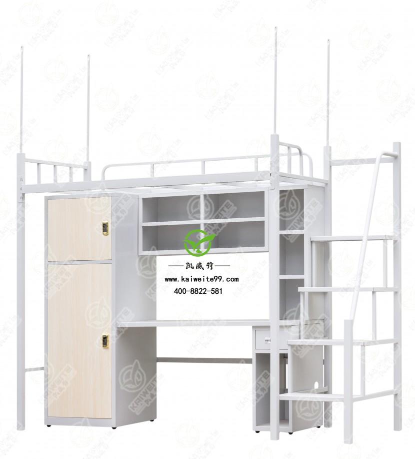 uedbet赫塔菲官网学生床公寓床A02
