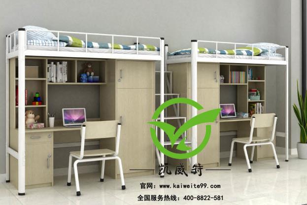 凱威特連體學生宿舍組合公寓床