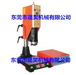 高周波机,高周波熔断机,自动高周波机,高周波塑胶熔接机,吸塑包装机,超声波机