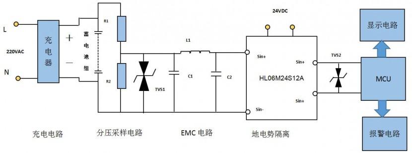 蓄电池电压监测系统