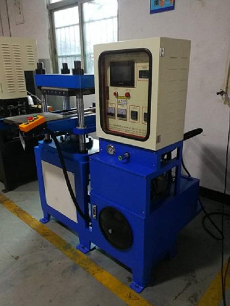 硅胶手机套成型机 小型平板硫化机 硅胶模压机生产厂家