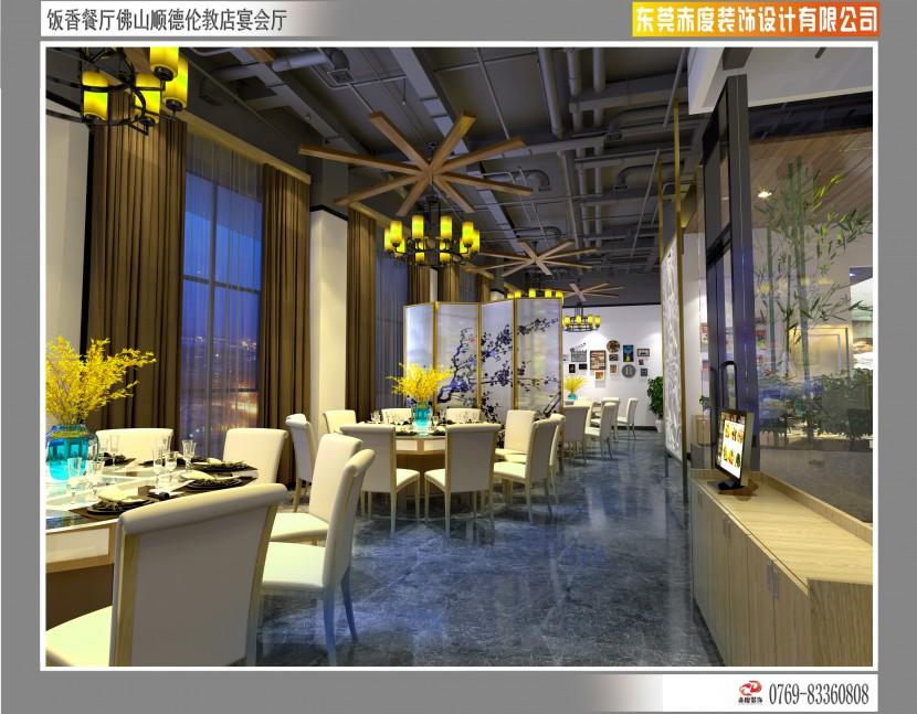 湘菜馆设计
