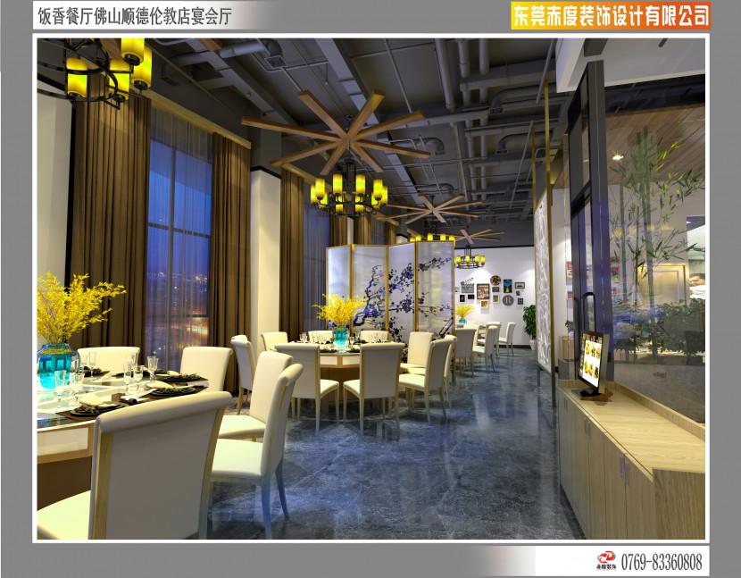 湘菜馆设计风格
