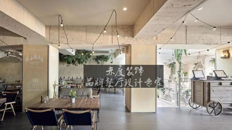 东莞餐厅设计