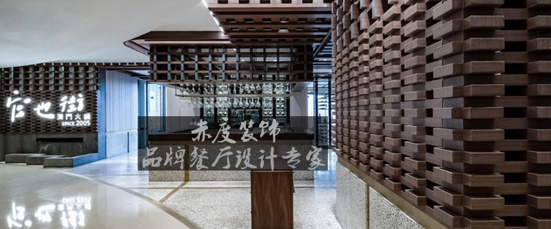 火锅店设计