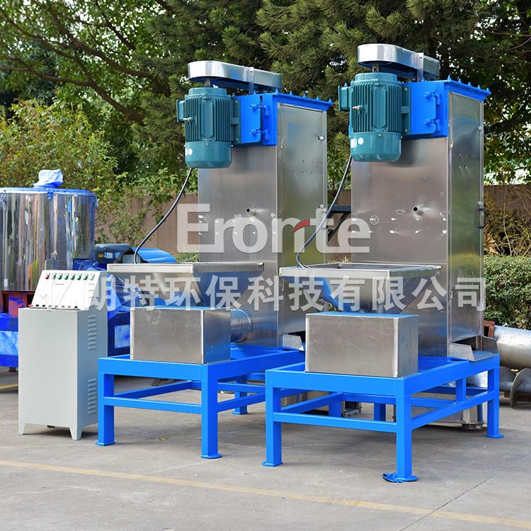 专业生产卧式搅拌机厂家