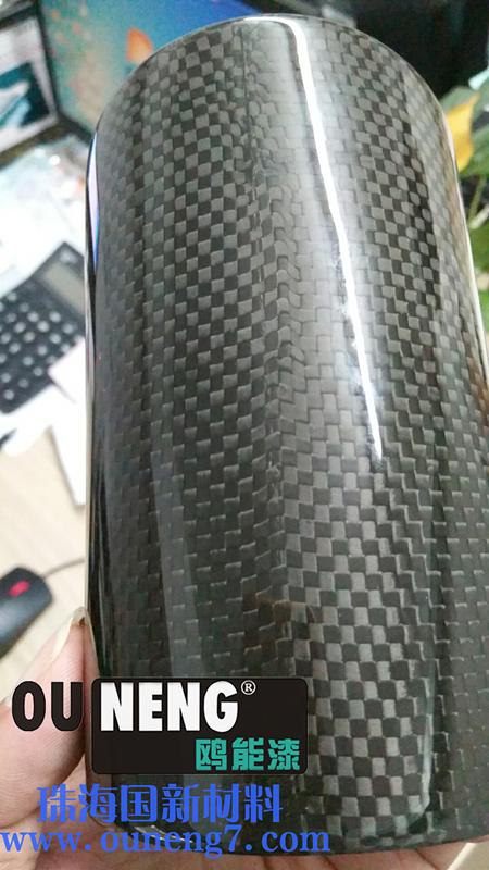 碳纖維油漆