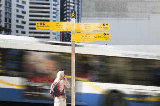 规范城市公共导向标识设计