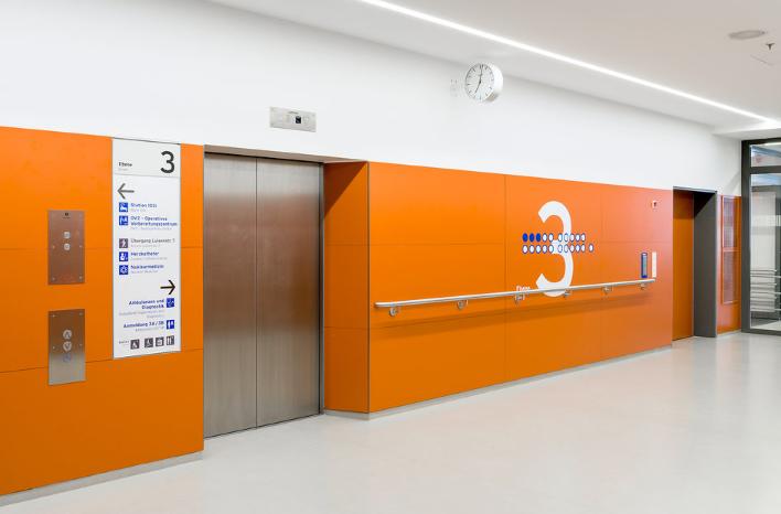 医院导视系统设计