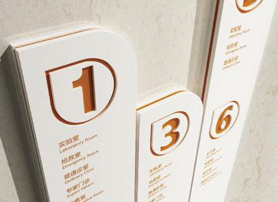 优质企业标识系统设计打造行业标杆品牌