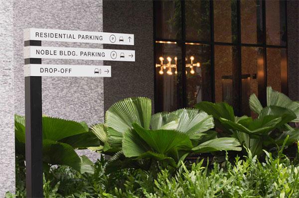 郑州青年公寓标识系统设计保障建设质量