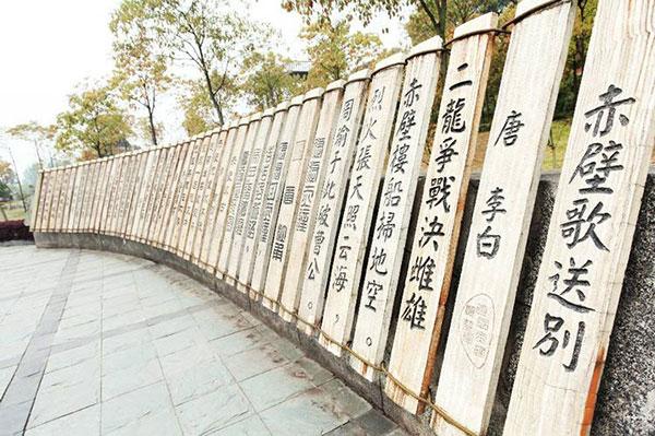 赤壁古城景区升级,标识系统设计助力全域旅游
