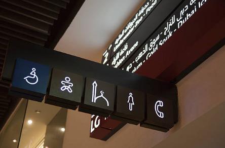专业酒店导向标识设计激发行业新活力