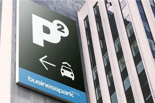 别样停车场导视设计环境一目了然