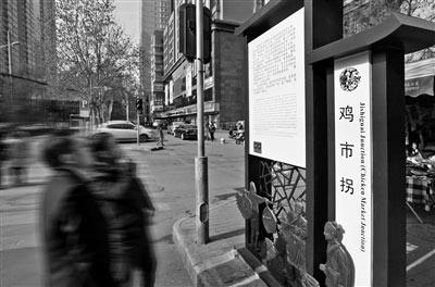 新款旅游标识牌设计亮相西安街巷