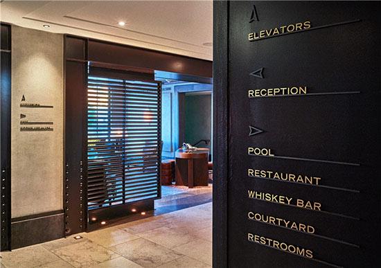 酒店标识系统设计欣赏
