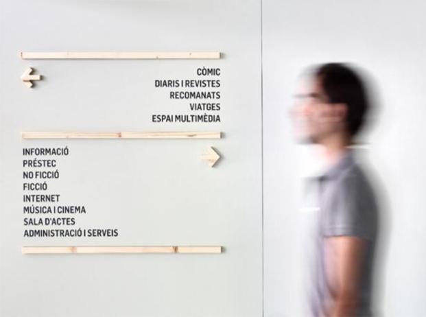 规划设计分类的原因