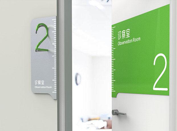 医院导视系统根据安装环境的分类