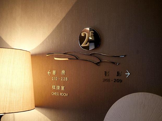酒店导视设计