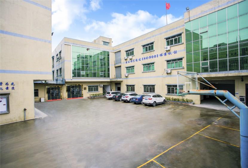 东莞市铭森电子科技有限公司