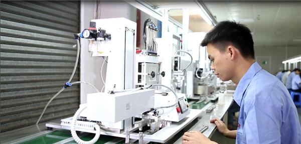 东莞市大发pk10电子科技有限公司