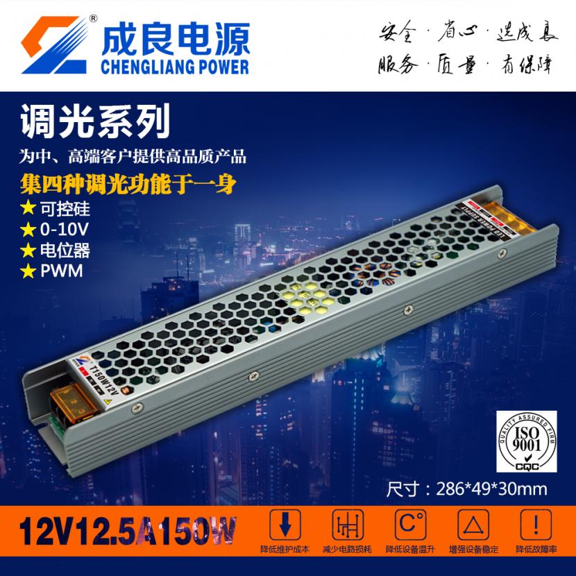 led调光电源