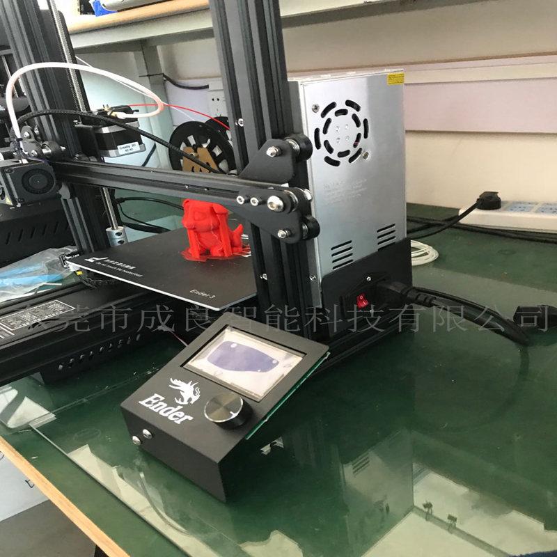 3D打印机电源