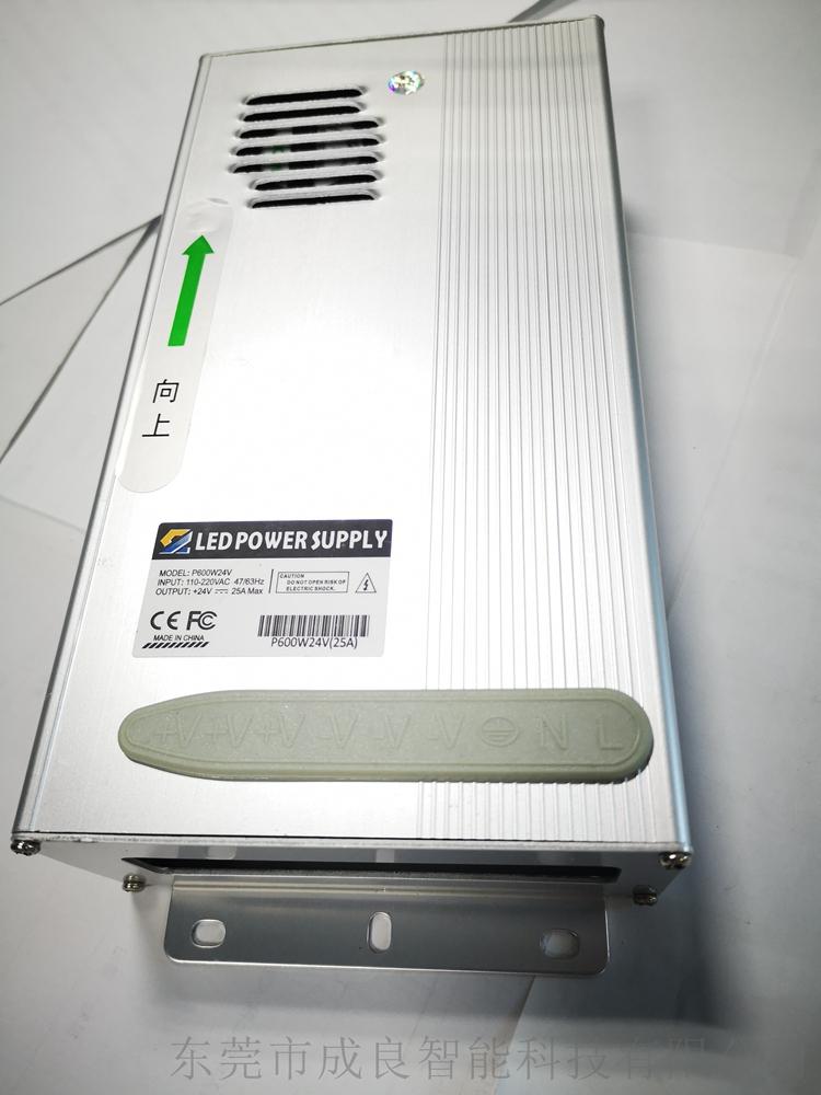 LED发光字防雨电源