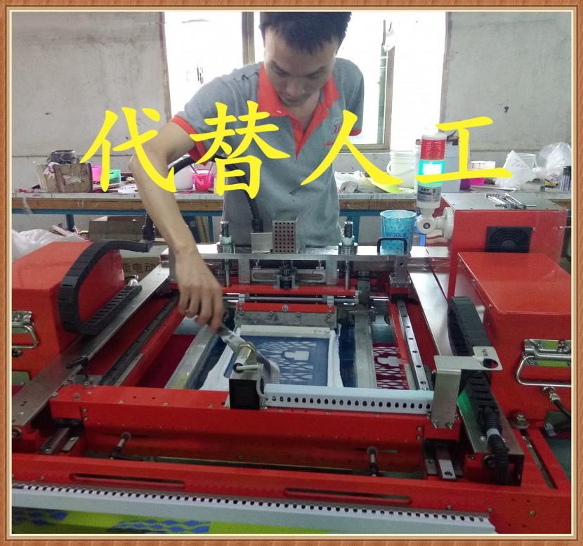 全自动走台丝印机