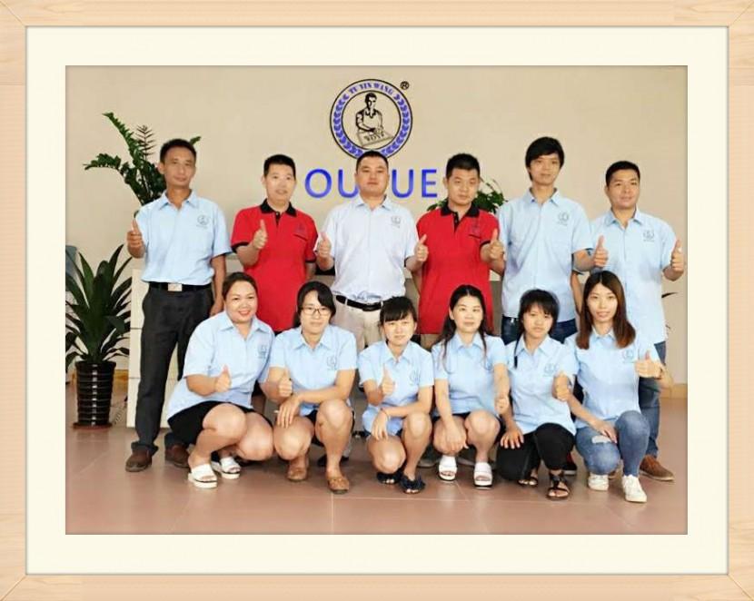 東莞德州之星pokerstars自動化科技有限公司