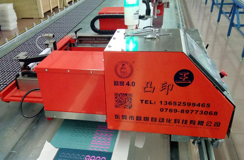 台板印花机