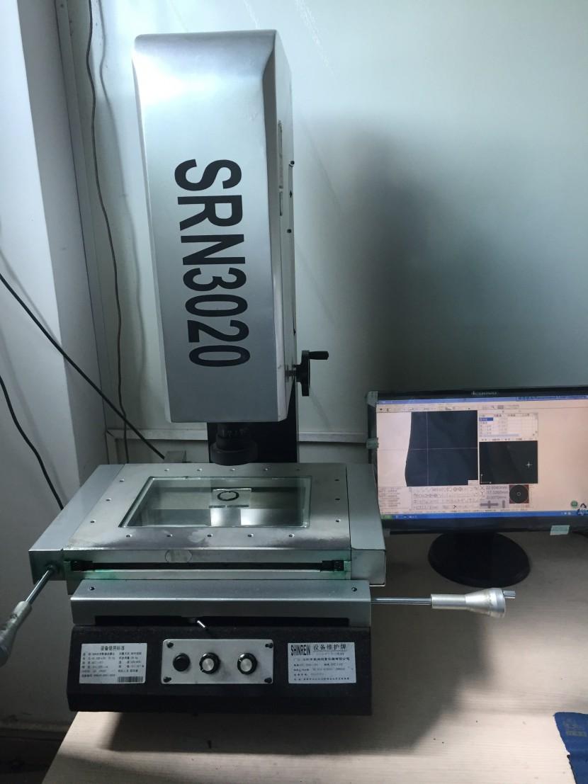东莞永利2.5次元测量仪