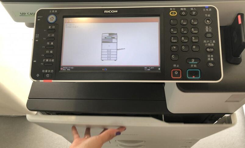 长安复印机出租