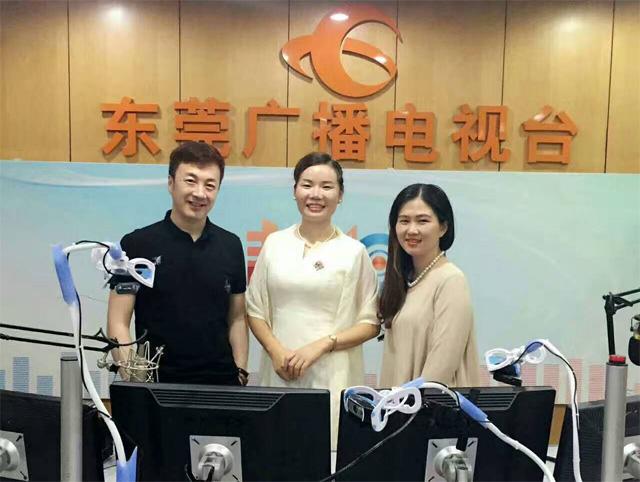 感谢东莞广播电台对容鑫做出的报道