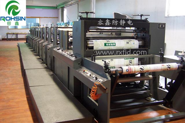 印刷行业除静电的重要性