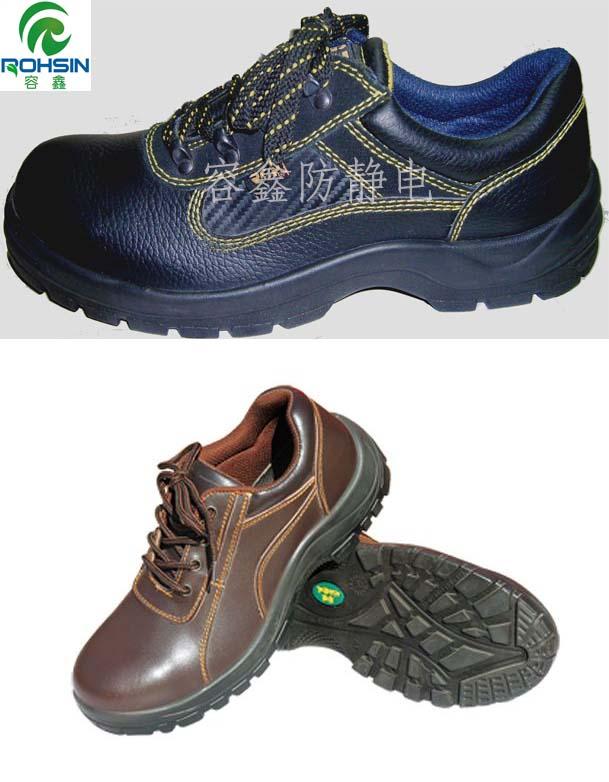 选购安全防护鞋的方法