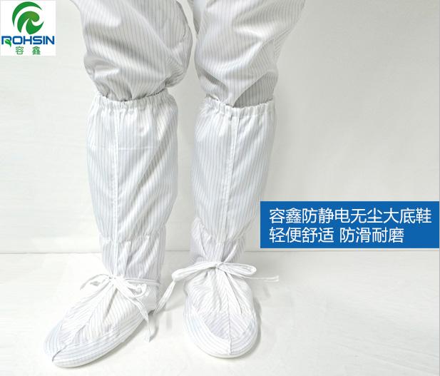 防静电鞋性能特点