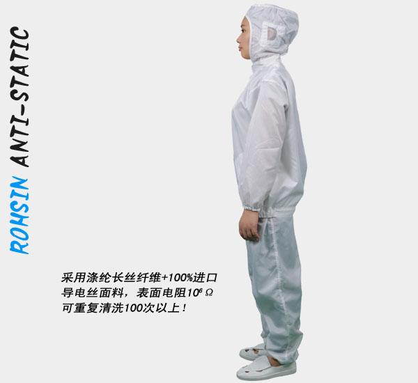 清洗防尘服的方法