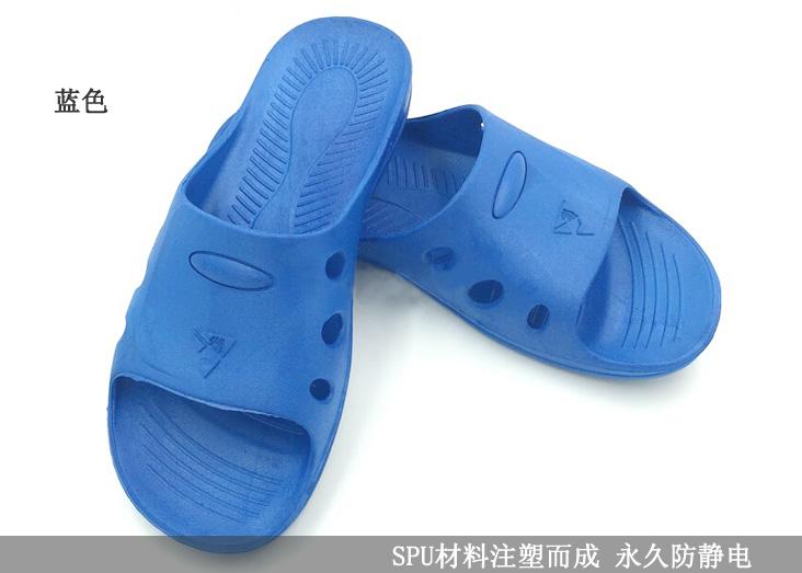 防静电拖鞋的特点