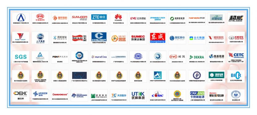 东莞高鑫检测设备客户群