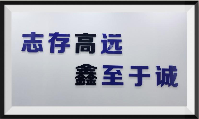 东莞高鑫锂电池检测设备,手机类检测设备