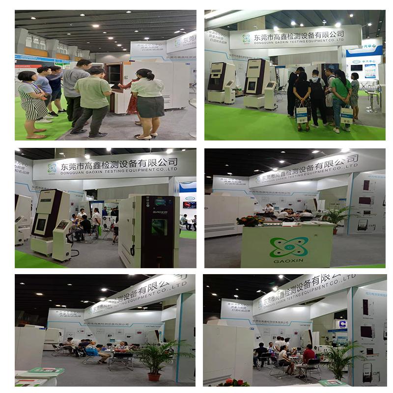 2019第四届亚太电池展—高鑫检测设备取得圆满成功