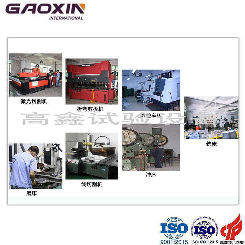 东莞高鑫专业生产锂电池安全性检测设备12年