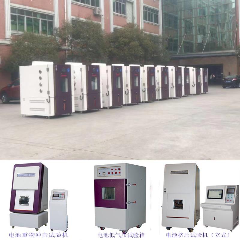 恒湿箱,高低温箱,冷热冲击试验箱厂家