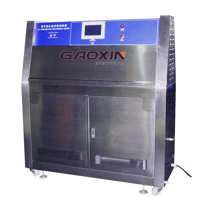 紫外老化箱价格 紫外线老化试验箱 老化箱测试标准 紫外老化箱操纵 紫外光耐气候试验箱