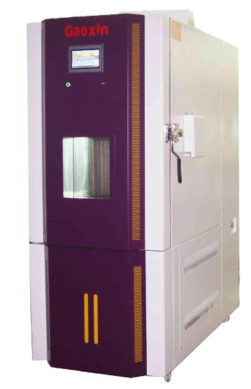 高低温温变试验箱生产厂家